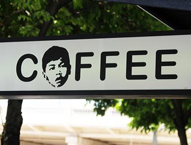 Coffee Mentality cafe